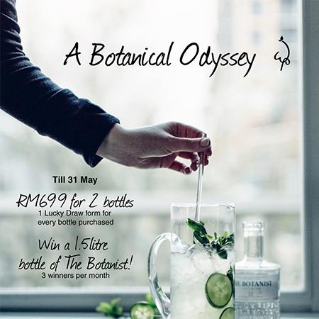 A Botanical Odyssey