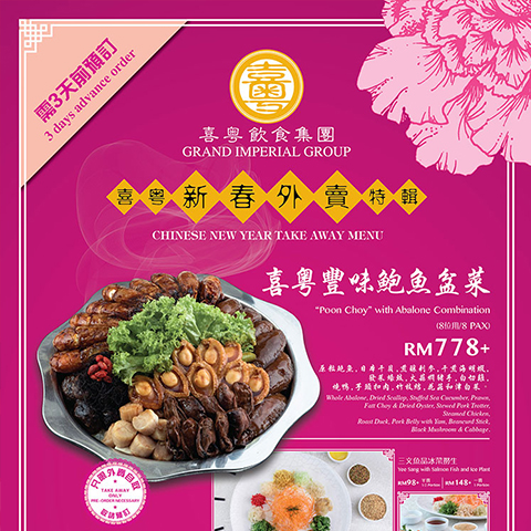 Chinese New Year Take Away Menu