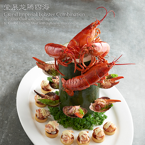 Grand Imperial Lobster Combination