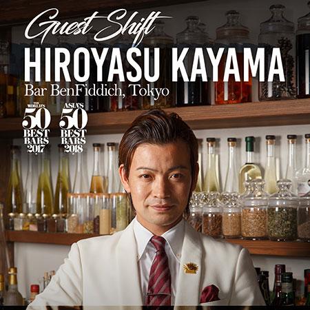 Guest Shift,Hiroyasu Kayama