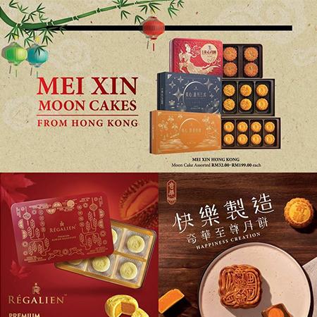 Mei Xin Mooncakes