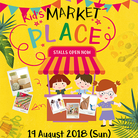 Kid's Market Place