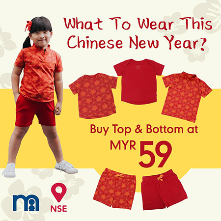 What to wear this chinese new year?