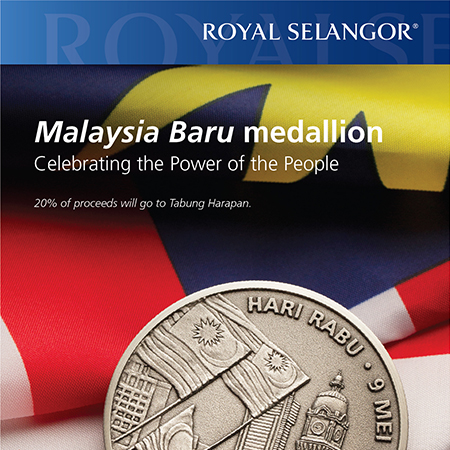 Malaysian Baru Medallion
