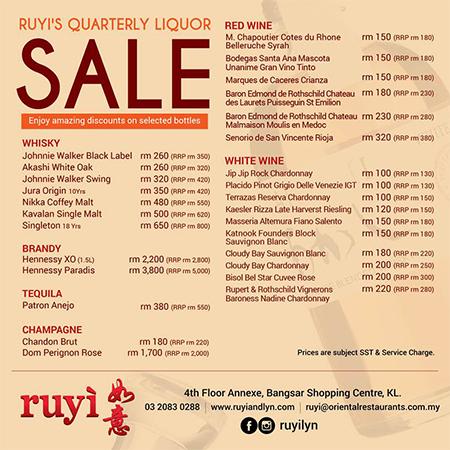 Ruyi's Quarterly Liquor