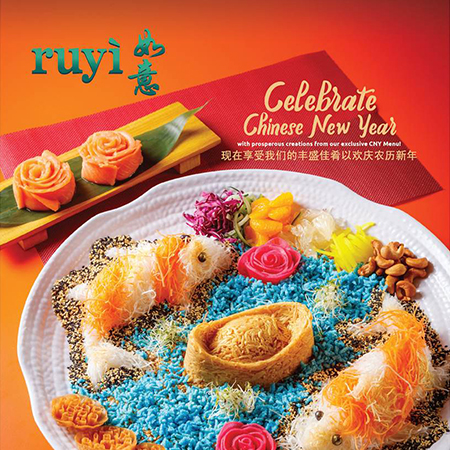 Prosperous Creations From Our Exclusive CNY menu!