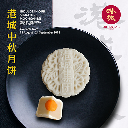 Indulge in our signature mooncakes!