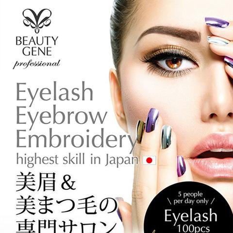 Eyelash 100pcs for rm100!!
