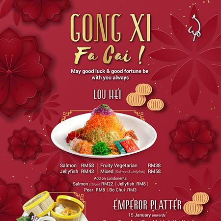 Gong Xi Fa Cai!